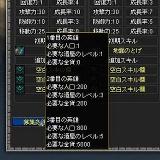 WS000117.JPG